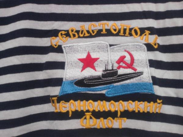 Тельняшка Севастополь ВМФ Черноморский флот