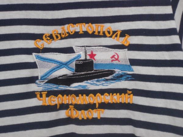 Тельняшка Севастополь Черноморский флот Андреевский флаг ВМФ СССР