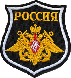 Россия, вышивка