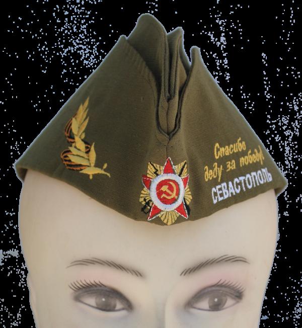 Пилотка зеленая военная Спасибо деду за Победу Севастополь фас