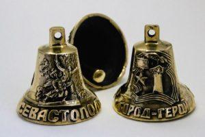 Колокольчик из латуни Севастополь город-герой