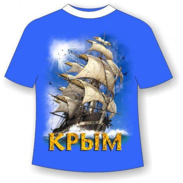Футболка Крым Парусник Бригантина мужская