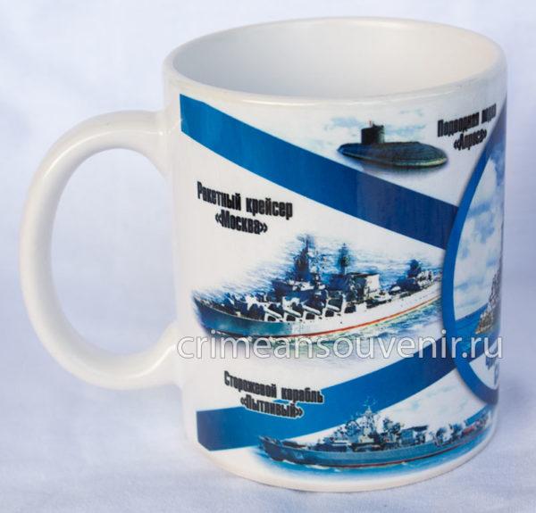 Кружка Черноморский флот корабли цилиндрическая