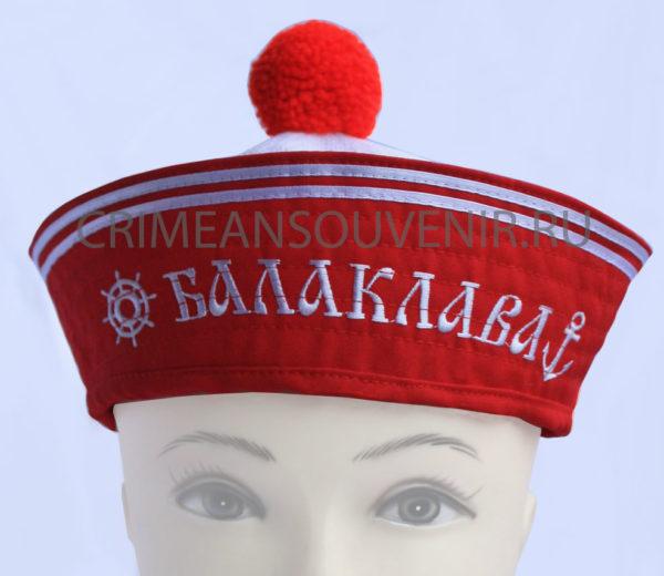Морской головной убор Папайка Балаклава
