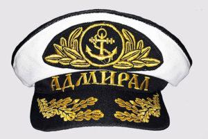 """Капитанка """"Адмирал"""" с дубовыми веточками и кокардой-якорем"""