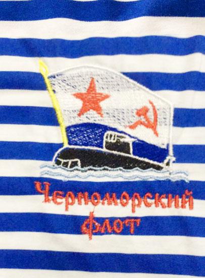 Майка-тельняшка детская х/б Лето кулирка темно-синяя полоса с вышивкой Черноморский флот, ВМФ СССР