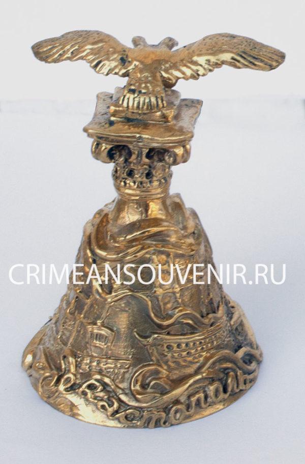 Колокольчик Севастополь из латуни с двуглавым орлом