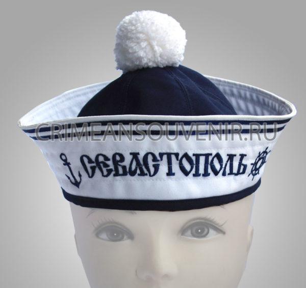 Морской головной убор Папайка синяя Севастополь