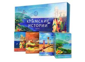 Крымские истории (4 чая по 50 г)