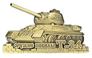 """Магнит """"Т-34"""" бронза с надписью Оружие Победы"""