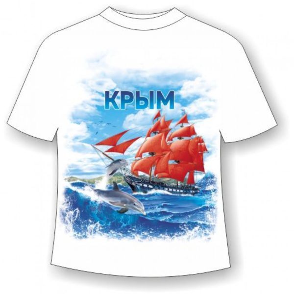 Подростковая футболка Алые паруса подросток х/б