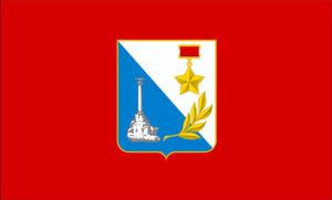 Флаг города-героя Севастополя Большой