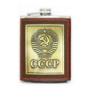 """Фляга """"СССР-герб"""""""